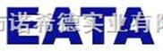 EATA-EATA,EATA冷却器