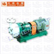 FSB型氟塑料合金离心泵|上海立申化工泵