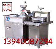 沈阳豆腐机厂/大型豆腐机/果蔬豆腐机/做豆腐机