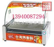 沈陽烤腸機廠~自動烤腸機