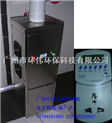 HW-KT-廣州市車間專用空氣滅菌臭氧設備/臭氧空氣消毒機