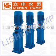 LG型高层建筑多级给水泵|上海立申多级泵