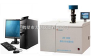 LDRL-3000E微机全自动量热仪