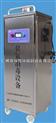 hw-yd-供應臭氧發生器/臭氧空氣消毒機生產供應商Z低報價