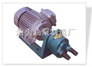 S型液压齿轮泵,小体积液压齿轮泵