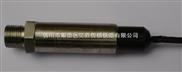 油压传感器,油压检测压力传感器,化工油桶液压压力传感器