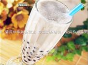 珍珠奶茶技術_珍珠奶茶原料_北京珍珠奶茶代理