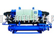 水冷螺杆冷却循环水机(双机)