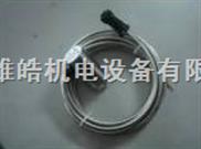 雄皓优价供应现货VS-068申克传感器