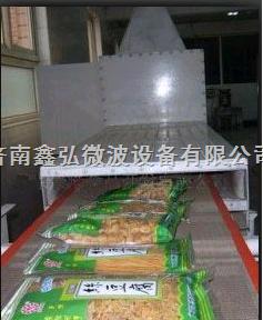 鑫弘膨化食品干燥机