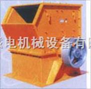 供应PCH复合破碎机,矿石生产线用破碎机