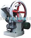 郑州烽火机械自动压片机