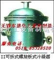 I.II.III-螺旋板冷凝器生产商,螺旋板式冷凝器生产商