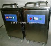 臭氧发生器/臭氧设备HW-YD移动式臭氧消毒机