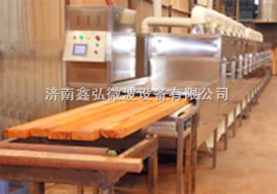 智能化木材木皮微波干燥设备