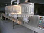潍坊天然香料烘干杀菌微波设备