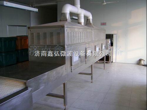 辽宁优质蜂窝纸板微波干燥杀菌设备