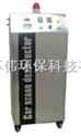 HW-QZ-怎样选择臭氧消毒机/如何选择臭氧发生器-厂家生产