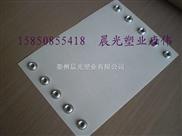 银川PTFE输送带、食品烘干导带、PTFE耐高温输送带