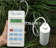 便携式土壤水分速测仪/快速土壤水分测定仪