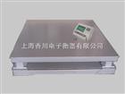 TCS-10K電子緩沖地磅