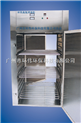 HW-GS-食品厂包材车间专用臭氧消毒机/臭氧消毒柜-环伟研发制造