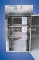 广州臭氧消毒柜/包材消毒臭氧消毒柜-环伟臭氧生产