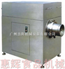 HH-1500冻肉绞肉机