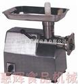 不銹鋼電動絞肉機 電動切肉機 zui新絞肉機 絞肉機廠家