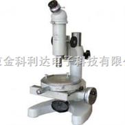 测量显微镜15J