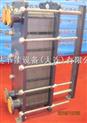 YDYL-M-大连液压油冷却器厂家