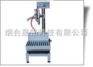 称重式液体灌装机