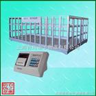 TCS-H電子牲畜秤
