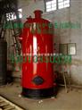 CLSG立式燃煤常压热水锅炉.
