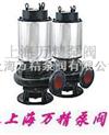 23-JYWQ型自动搅匀潜水排污泵