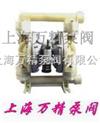 39-QBY型塑料隔膜泵