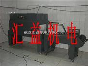 重庆大米包装机,重庆粮食包装机,重庆热收缩封切包装机