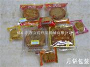 广东月饼包装机