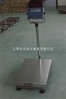 XK3101防爆臺秤