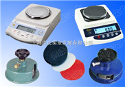 上海贵虎:织物面料克重仪无锡|码布秤|码布刀圆形取样器价格