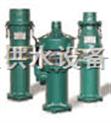天津QY充油式潜水泵  天津潜水泵厂家 潜水泵种类 潜水泵的型号 潜水泵的选型 潜水泵的参数 高扬程