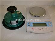 上海貴虎:鹽城圓形取樣器|圓形割布器|織物面料克重儀300g價錢