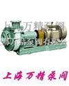FUH系列工程塑料离心泵