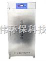 HW-GS-5g-买臭氧消毒柜到广州环伟臭氧公司厂家Z低报价