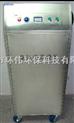 广东高浓度臭氧水机生产厂家