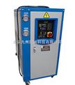 循环水冷却机,冷却水循环机,水冷却循环机