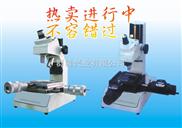 显微镜_光学显微镜
