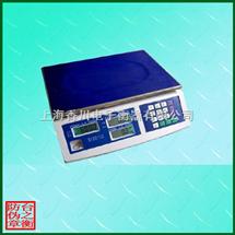 XC-A临安30kg电子桌秤↘↙30KG计重电子桌秤↘↙30kg/1g电子秤价格╰香川制造╯