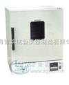 DHG-9640A立式鼓风干燥箱,立式干燥箱,鼓风干燥箱
