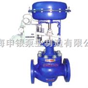 ZJHM(P)精小型氣動調節閥